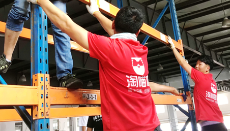 升级、上新!上海淘喵喵基础能力再提速,为旺季需求做足准备!